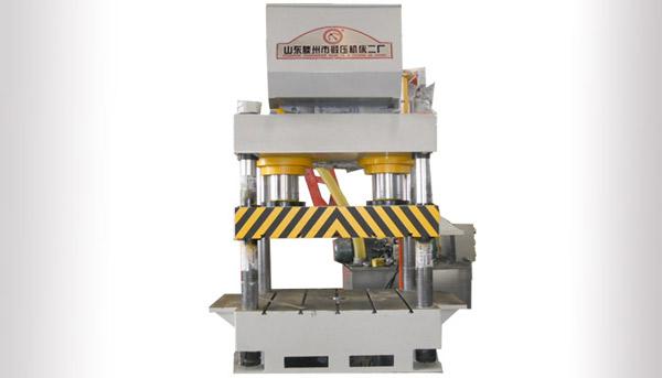 315吨粉末成型液压机